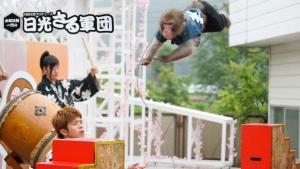 【2018/6/9~17】北海道初上陸! 日光さる軍団函館市観光名所特別公演