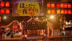 【フォトレポ】星龍軒に行列「はこだて夜祭りinグリーンプラザ」