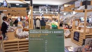 【フォトレポ】函館ファーマーズマーケット 2019/5/11・12