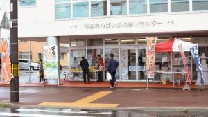 【2019/7/15】中島れんばいふれあいセンター祭