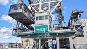【2019/11/17】函館山ロープウェイ市民感謝デー