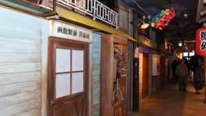 【フォトレポ】函館駅前「ハコビバ」開業前日の様子を徹底紹介