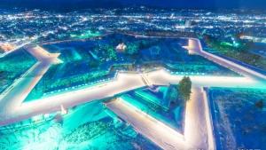 2020年2月函館イベントカレンダー