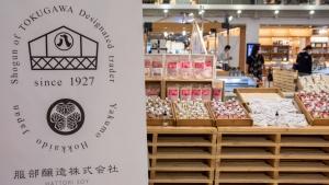 【フォトレポ】函館蔦屋書店「服部醸造マルシェ」でスゴい秘密を知る