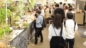 【2020/9/20~22】シエスタハコダテ「第27回函館つながる市」