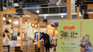 【フォトレポ】函館蔦屋書店「ディスカバリー東北キャンペーン」